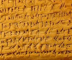 Sumerian Cuneiform Written On Clay Tablet